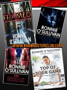 رونی سالیوان , اسنوکر حرفه ای , بیلیارد باز , بازیکن ,حرفه ای , زندگی .قهرمانی